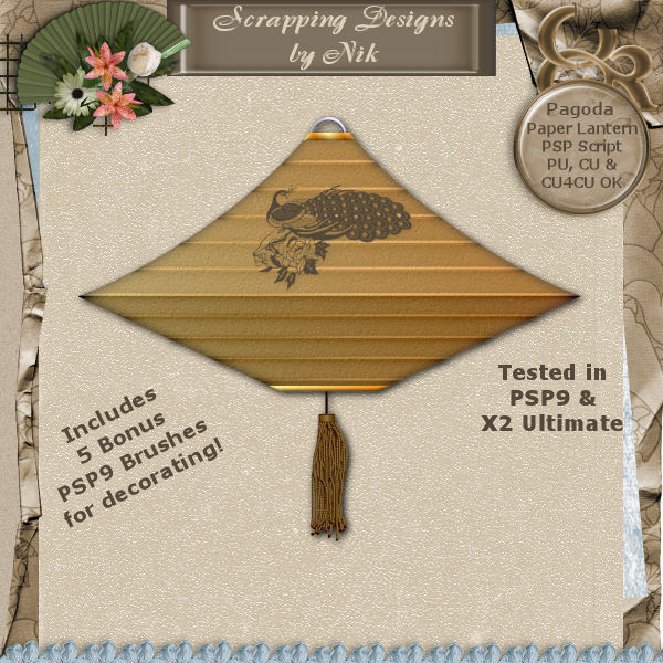 Paper Lantern PSP Script - Pagoda