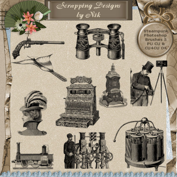 Steampunk Photoshop Brushes 5