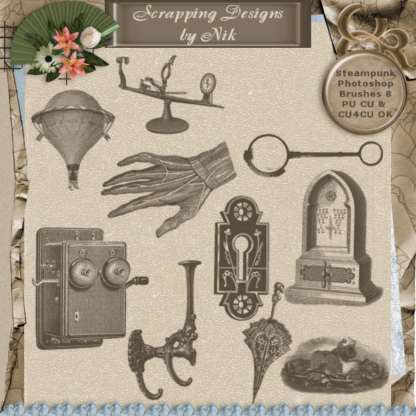 Steampunk Photoshop Brushes 8